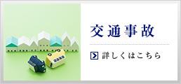 jiko_banner