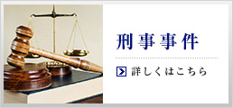 keiji_banner
